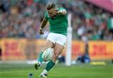 A crisply-struck conversion from Ian Madigan, adding to Tommy Bowe's bonus point effort, gave Ireland a 32-3 advantage Credit: ©INPHO/Dan Sheridan