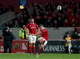 Dave Foley looks on as Ian Keatley kicks the match-winning penalty in Limerick Credit: ©INPHO/Ryan Byrne