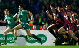 Full-back Tiernan O'Halloran breaks free to score the only try of the game for Connacht Credit: ©INPHO/James Crombie
